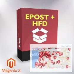 אינטגרציה עם HDF + EPOST
